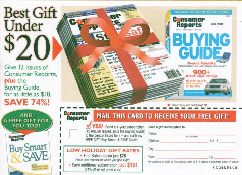 CU gift subscription offer small