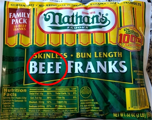 Nathan's package