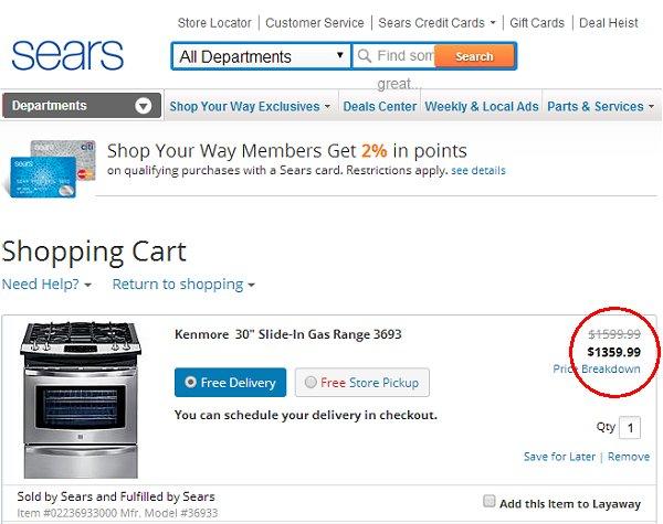 Sears $100 higher